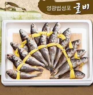 [법성포] 영광법성포굴비 장대4호, 20미