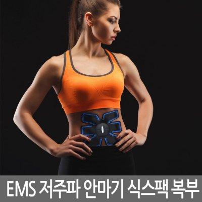 [나오테크] 충전식 복부패드 EMS NAO-H5050S