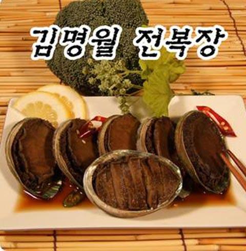 [청정태안]김명월 전복장(3.2kg/3.8kg)