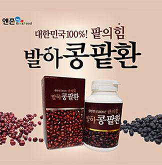 [엔존] 발아콩팥환(1,2,3개월분)