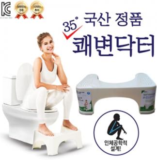 [엔존] 쾌변닥터(35도 국산정품(2개)