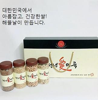 천년애미곡 1호 (렌틸콩,병아리콩,귀리,슈퍼푸드19 각 300g)