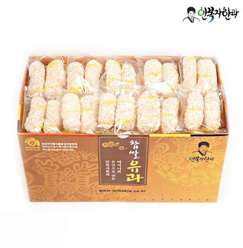 [안복자한과] 쌀강정(찹쌀유과) 1kg