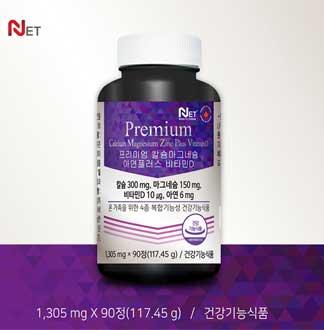 NET 프리미엄 칼슘마그네슘 3개월분 (캐나다 직수입 완제품)