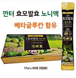 깐터효모발효노니액 스틱형 17ml 90포, 3개월분 (1,530ml)