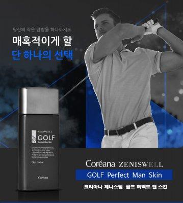 [코리아나] 제니스웰 골프 퍼팩트맨 스킨 (140ml)