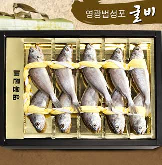 [법성포] 영광법성포굴비 오가 3호, 10미
