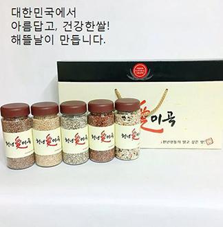천년애미곡 8호 (강황쌀,홍국쌀,영양혼합20곡,녹찰현미)