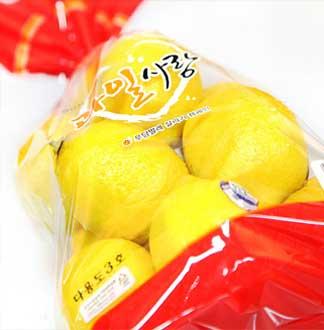 레몬 1kg내외(7과)